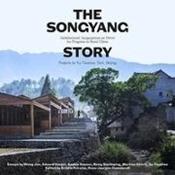 Bild von The Songyang Story